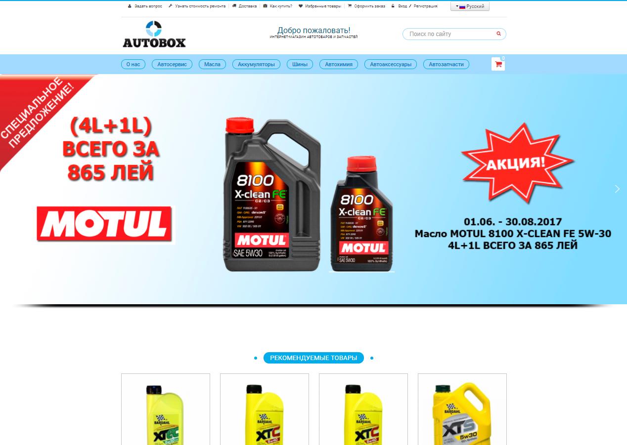 Интернет-магазин товаров для авто - https://autobox.md/
